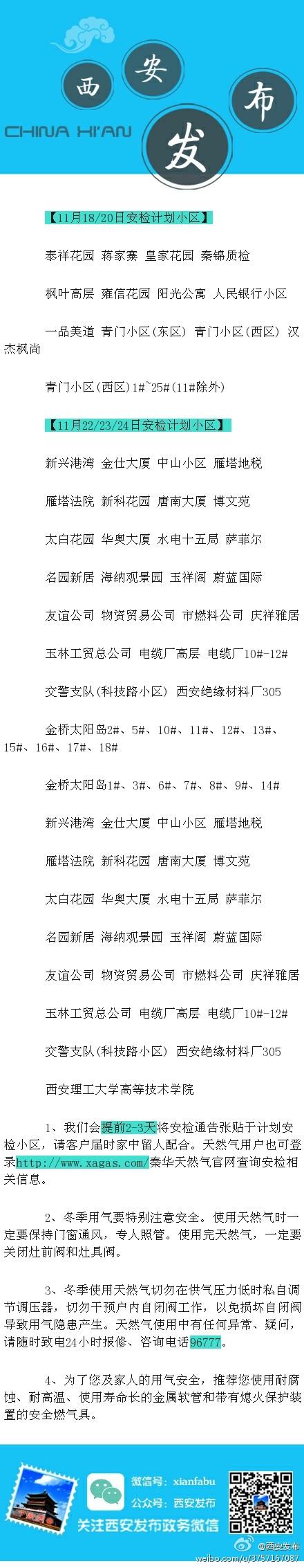 tianranqijianxiu 第2张