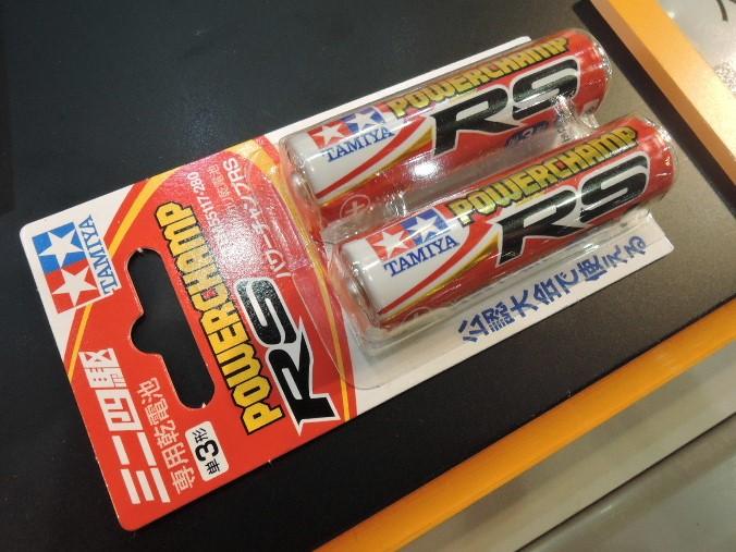 55117新版干电池01 第3张