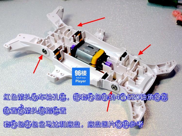 DSCF5831 第2张