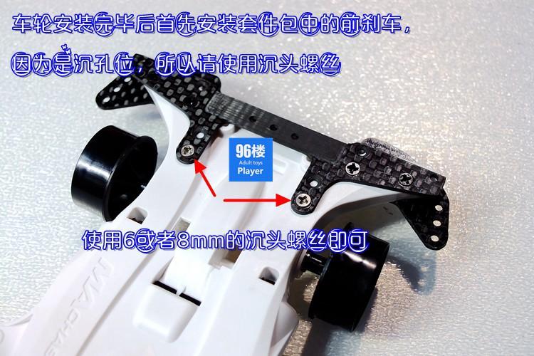 DSCF5832 第4张