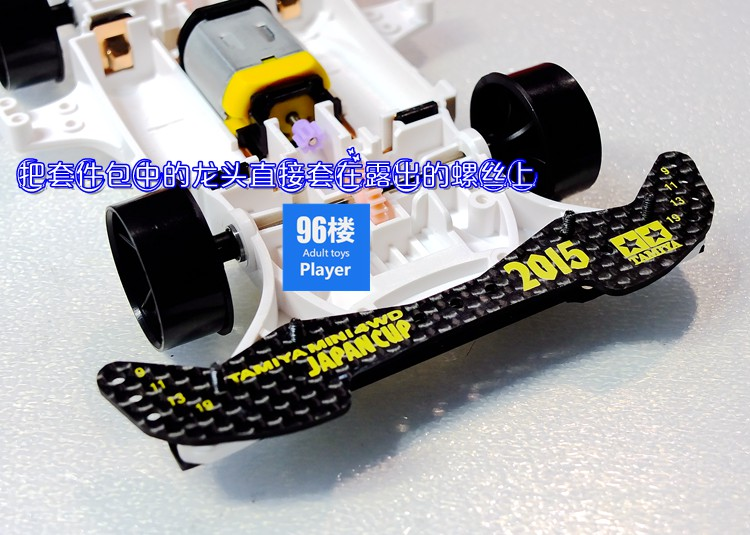 DSCF5834 第6张
