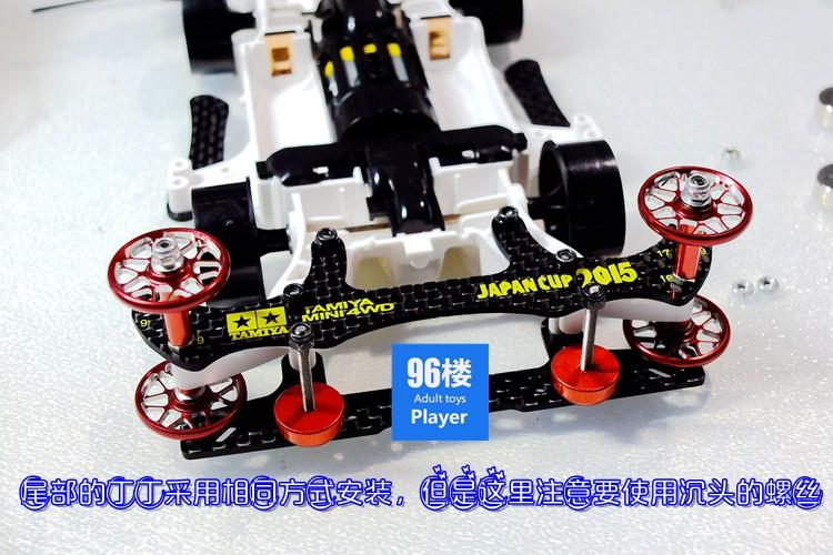 DSCF5838 第22张