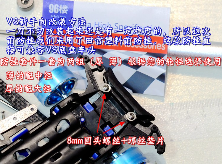 project-f-3 第4张